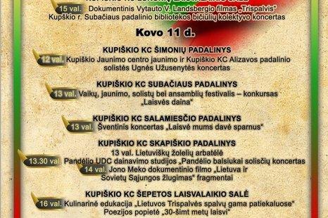 Lietuvos Nepriklausomybės atkūrimo dienos minėjimo renginiai Kupiškio rajone
