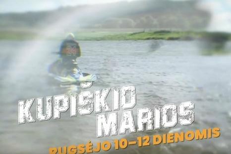 Vandens motociklininkų varžybos Kupiškio mariose!