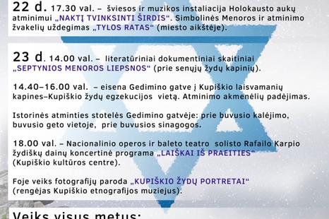 Holokausto 80-mečio minėjimo renginiai Kupiškyje