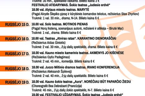 """6-asis Unės Babickaitės profesionalių teatrų festivalis """"Art do"""""""
