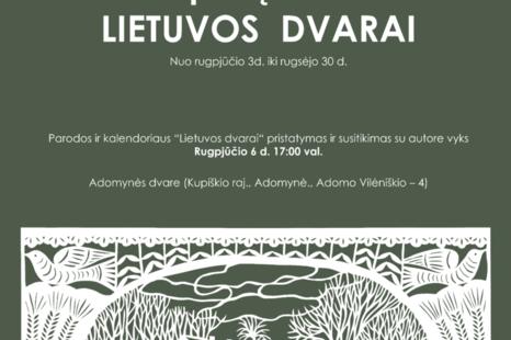 """Karpinių ciklas """"Lietuvos dvarai"""""""