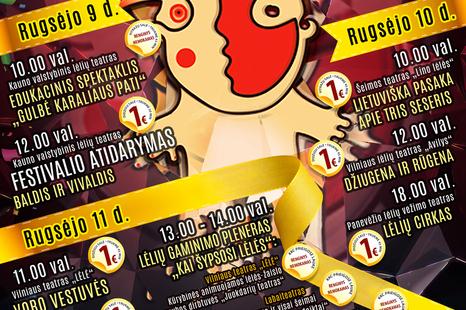 """Lėlių teatrų festivalis """"Vaikai ir lėlės"""""""