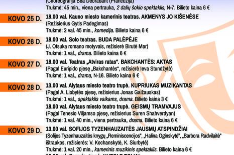"""V Unės Babickaitės Lietuvos profesionalių teatrų festivalis """"Art do"""""""