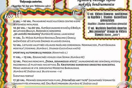 Lietuvos Nepriklausomybės atkūrimo 30-mečio šventiniai renginiai Kupiškyje