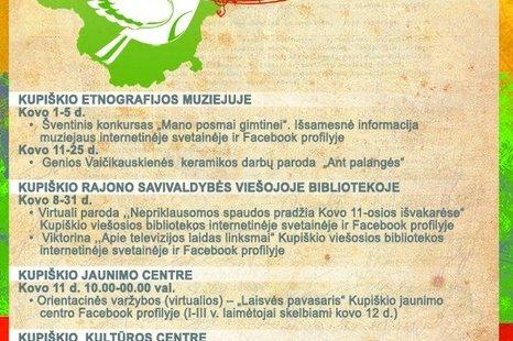 Kovo 11-oji Lietuvos Nepriklausomybės  atkūrimo diena