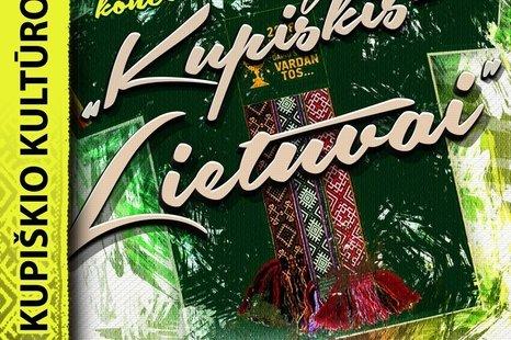 """Koncertas """"Kupiškis - Lietuvai"""""""