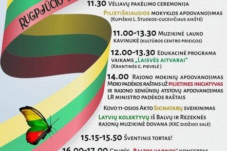 Lietuvos Nepriklausomybės atkūrimo (kovo 11-osios) 30-mečio baigiamasis renginys Kupiškyje