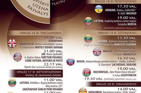"Tarptautinis teatrų festivalis ""Theater cluster"""