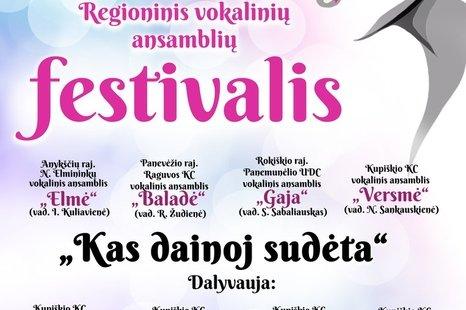Ansamblių festivalis Naiviuose!