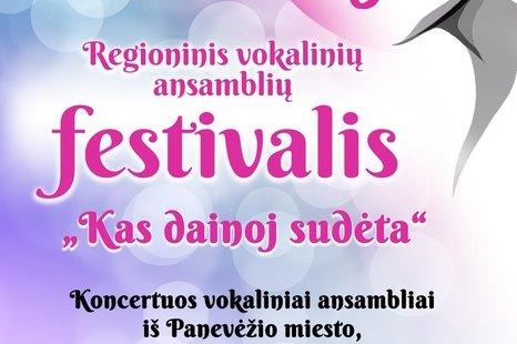 """REGIONINIS VOKALINIŲ ANSAMBLIŲ FESTIVALIS """"KAS DAINOJ SUDĖTA"""""""