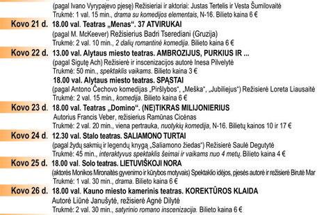 Teatrų festivalis!