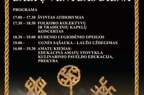 Baltų vienybės dienos šventė