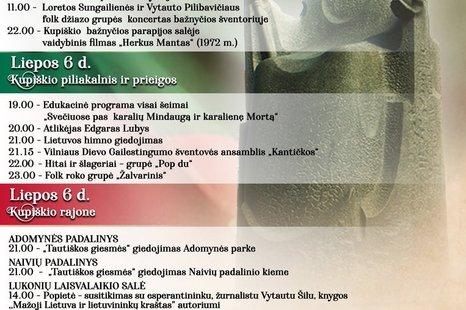 Liepos 6-oji Valstybės (Lietuvos Karaliaus Mindaugo karūnavimo) diena