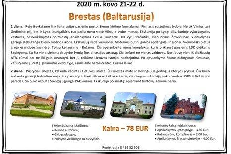 Kelionė į Brestą (Baltarusija)