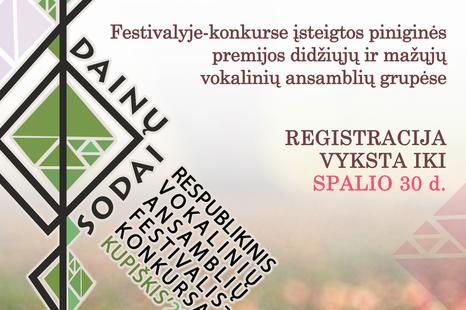 """Respublikinis vokalinių ansamblių festivalis-konkursas """"Dainų sodai"""""""