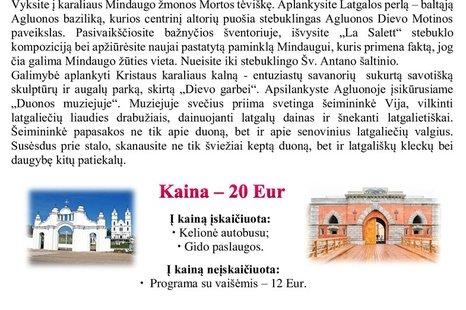 Kelionė Daugpilis-Agluona