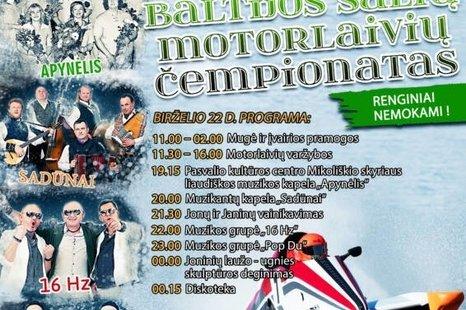 BIRŽELIO 22-23 D. JONINĖS IR BALTIJOS ŠALIŲ MOTORLAIVIŲ ČEMPIONATAS!!!