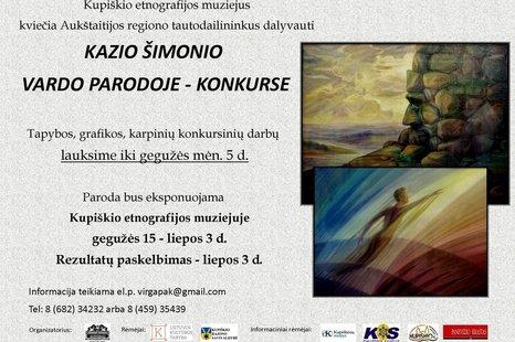 KAZIO ŠIMONIO VARDO PARODA - KONKURSAS!!!