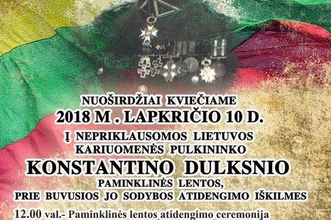 Nepriklausomos Lietuvos kariuomenės pulkininko Konstantino Dulksnio paminklinės lentos atidengimo iškilmės