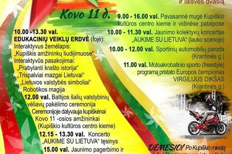 Švęskime KOVO 11-ĄJĄ!