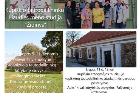 """Kupiškio tautodailininkų Liaudies meno studija """"Židinys"""""""