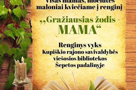 Renginys Motinos dienai Šepetoje!