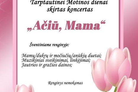 Koncertas Tarptautinei Motinos dienai