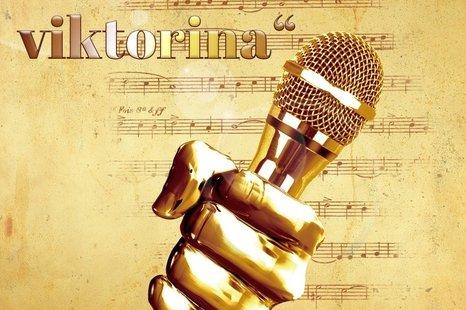 Muzikinė viktorina