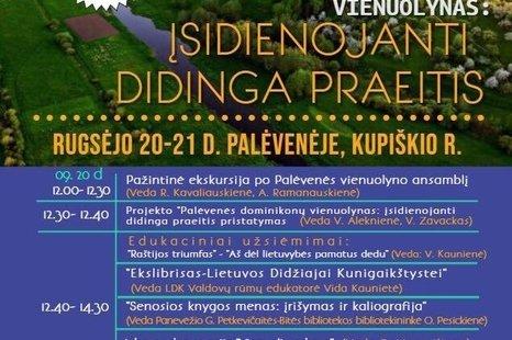 Europos paveldo dienos'19. Palėvenės Dominikonų vienuolynas