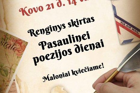 Pasaulinė poezijos diena Salamiestyje!