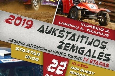 2019 m. Aukštaitijos Žemgalės regiono automobilių kroso taurės IV etapas
