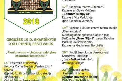 """Teatrų festivalis """"Pienių vynas"""" 2018"""