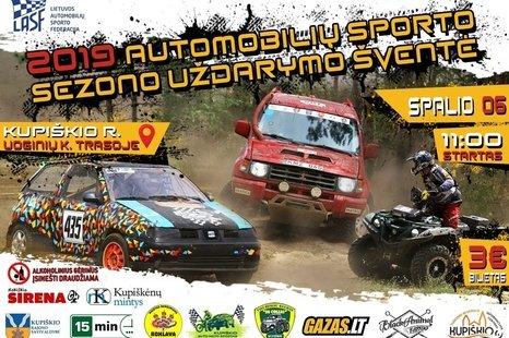 2019 Automobilių sporto sezono uždarymo šventė