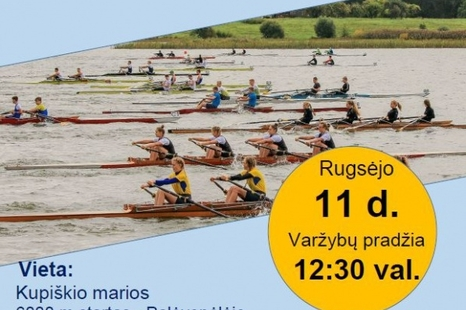 Kupiškio ilgo nuotolio regata. LIF taurės II etapas