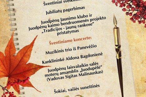 Rudens šventė Juodpėnuose!