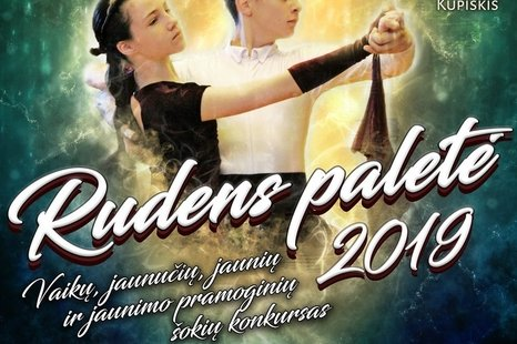 Vaikų, jaunučių, jaunių ir jaunimo pramoginių šokių konkursas