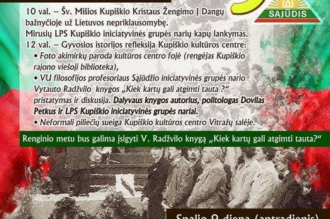 Lietuvos Persitvarkymo Sąjūdžiui 30