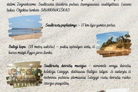 Kelionė į Latvijos pajūrį - Saulkarstai!