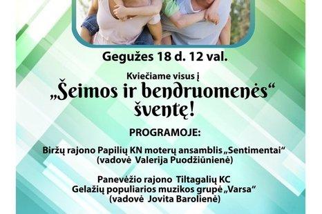 ŠEIMOS IR BENDRUOMENĖS ŠVENTĖ ANTAŠAVOJE !!!