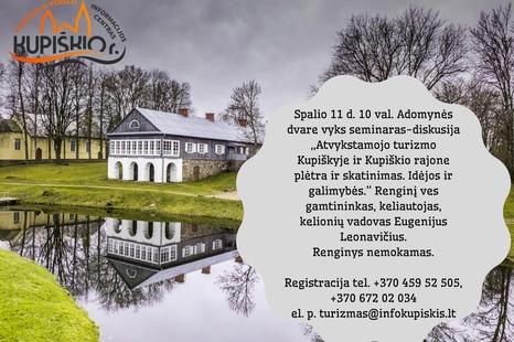 """Knygos """"Mes - Vilniaus kupiškėnai"""" pristatymas"""