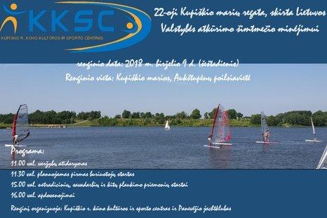 22-oji Kupiškio marių regata