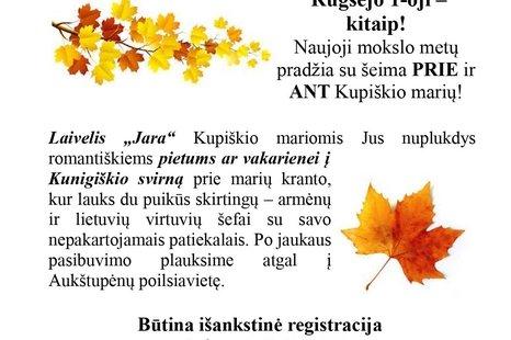 Rugsėjo 1-oji KITAIP!!! SU ŠEIMA PRIE IR ANT KUPIŠKIO MARIŲ!!!