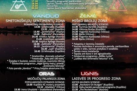 """Kūrybos ir meno festivalis """"Stichijos"""""""