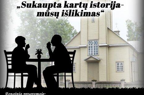 Bažnytinio paveldo pristatymas - istorinė konferecija Subačiuje!