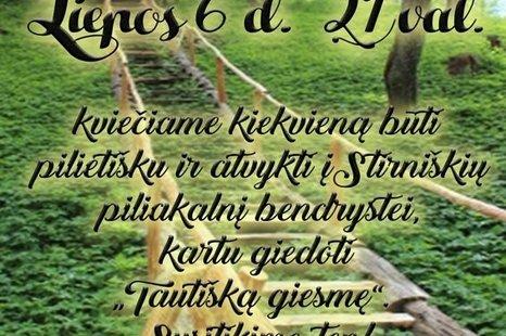 Tautiškos giesmės giedojimas ant Stirniškių piliakalnio!