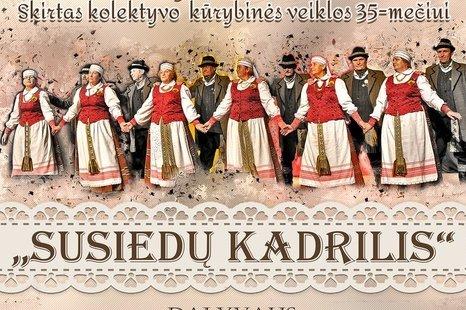 """Pagyvenusiųjų tautinių šokių kolektyvo """"Susiedai"""" jubiliejinis koncertas"""