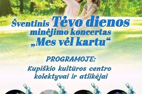Šventinis Tėvo dienos koncertas Noriūnuose