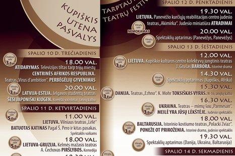"Tarptautinis teatrų festivalis ""Theater cluster 2018"""