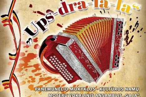 Regioninė muzikantų šventė