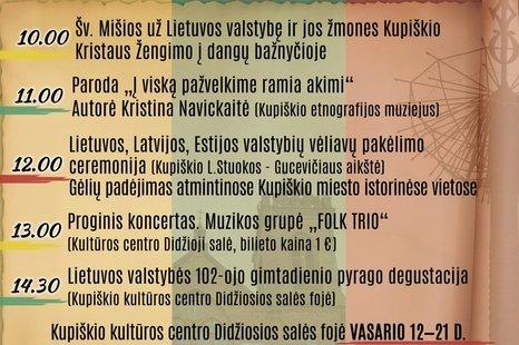 Lietuvos Valstybės atkūrimo diena Kupiškyje